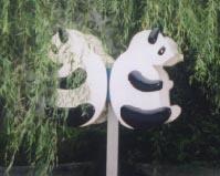 パンダの何だ?  電話…だ!